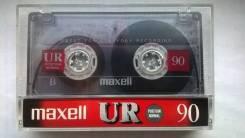 Аудиокассеты.
