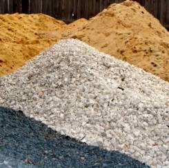 Щебень. Песок. Керамзит. Грунт. Навоз