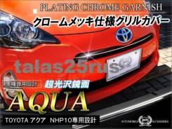 Молдинг решетки радиатора. Toyota Aqua