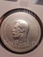 1 рубль 1896 год Коронация Николая 2