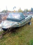 Казанка-5. Год: 2006 год, длина 5,00м., двигатель подвесной, 40,00л.с., бензин