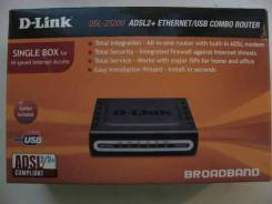 D-link DSL-2520U внешний ADSL-модем (роутер). Под заказ