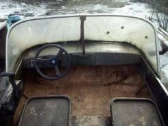 Казанка-5М4. двигатель подвесной, бензин
