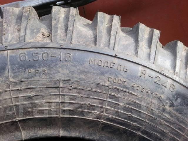 ЯШЗ Я-248. Всесезонные, без износа, 1 шт