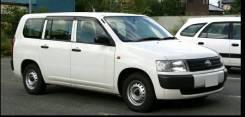 Пробка поддона сливная. Toyota Probox