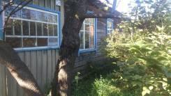 Продам деревянный дом в Анучино. С.Анучино ул.Евченко д.5 кв.1, р-н центр, площадь дома 47 кв.м., скважина, электричество 10 кВт, отопление твердотоп...