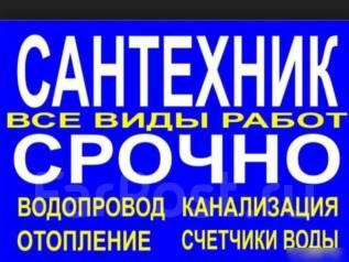 Объявления комсомольск амуре услуги оценка и продажа бизнеса петербург