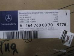 Ручка двери внешняя. Mercedes-Benz: B-Class, S-Class, V-Class, M-Class, C-Class, X-Class, E-Class, G-Class, R-Class, A-Class
