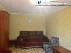 1-комнатная, проспект Находкинский 62. Гум, агентство, 32 кв.м. Комната