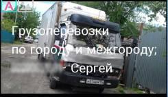 Услуги грузовика термоса