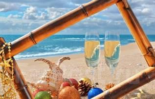 Таиланд. Паттайя. Пляжный отдых. Новогодние туры на море! Тайланд