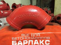 Угол бетоновода DN 125*R180*90. KCP