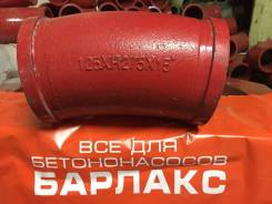 Угол бетоновода DN 125*R275*15 long. KCP