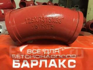 Угол бетоновода DN 125*R315*33. KCP