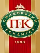 """Маркетолог. ООО """"Приморский кондитер"""". Улица Алеутская 52"""