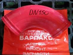 Угол бетоновода DN 150. KCP