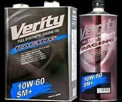 Verity. Вязкость 10W-60, синтетическое