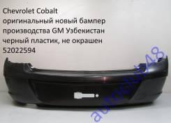 Бампер. Chevrolet Cobalt Ravon R4. Под заказ