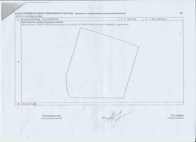 Дом (дача), земельный участок в пригороде во Владивостоке. От агентства недвижимости (посредник). Схема участка