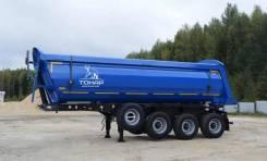 Тонар 952302-025, 2017. Тонар 952302-025 облегченный, 32 000 кг.