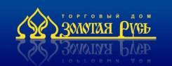 Продавец. ИП Иванов Д.А. Улица Красная Пресня 27. Торговый Центр 12