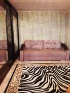 1-комнатная, проспект 100-летия Владивостока 55. Столетие, 45 кв.м. Комната