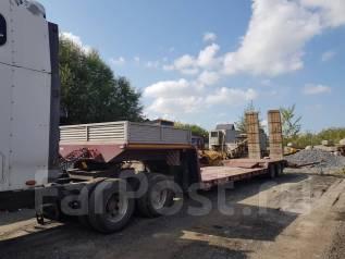 Чмзап 93853. ТРАЛ Чмзап-93853, 25 000 кг.