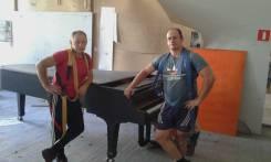 Профессиональные Грузчики ! Перевозка пианино ! ВСЕ ВИДЫ Переездов !
