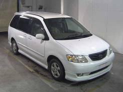 Mazda MPV. LWEW, LS