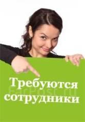 Менеджер активных продаж. ООО Гринда