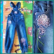 Полукомбинезоны джинсовые. Рост: 86-92, 92-98 см