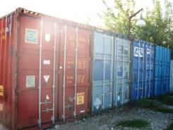 40 фут контейнер под склад. 30 кв.м., улица Карьерная 20а стр. 6, р-н Снеговая