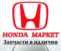 "Автозапчасти на автомобили Honda В Наличии ""Хонда маркет"""