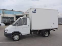 ГАЗ 3302. Продаеться новый грузовик ГАЗель 3302 с холодильной установкой, 2 890 куб. см., 990 кг.