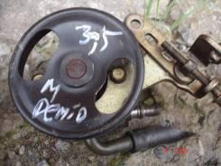 Гидроусилитель руля. Mazda Demio Двигатели: B5ME, B3E, B3ME, B5E