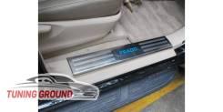 Накладка на порог. Toyota Land Cruiser Prado, TRJ150W, GDJ150W, KDJ150L, TRJ12, GDJ150L, GDJ151W, GRJ150L, GRJ150W, GRJ151W Двигатели: 2TRFE, 1GDFTV...