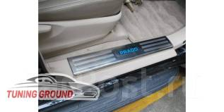 Накладка на порог. ПТЗ ДТ-75М Казахстан Toyota Land Cruiser Prado