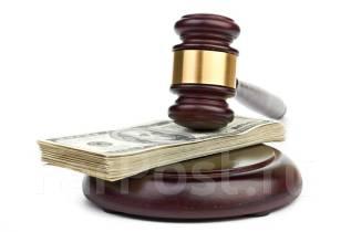 Арбитраж суд, решение, Оформление, помощь
