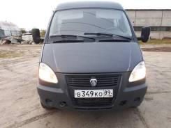 Продам ГАЗ Соболь 4x4 дизель. 2 700 куб. см.