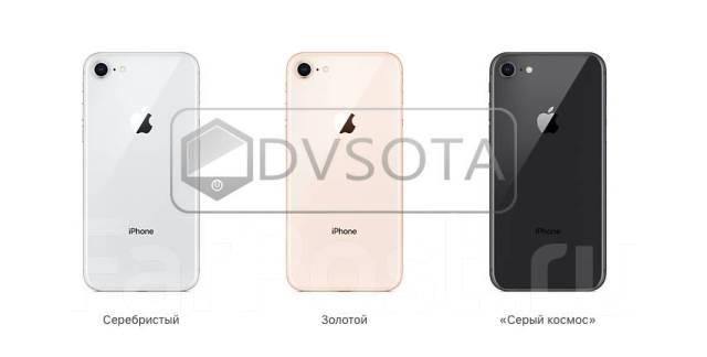 Apple iPhone 8. Новый, 64 Гб
