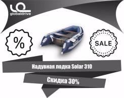 Solar 310. Год: 2015 год, длина 3,10м., двигатель подвесной, бензин