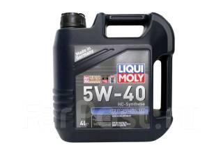 Liqui Moly. Вязкость 5W-40