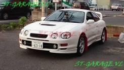 Клык бампера. Toyota Celica, ST202, ST205, ST203, ST202C