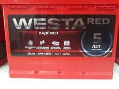 Westa. 60А.ч., Прямая (правое), производство Россия
