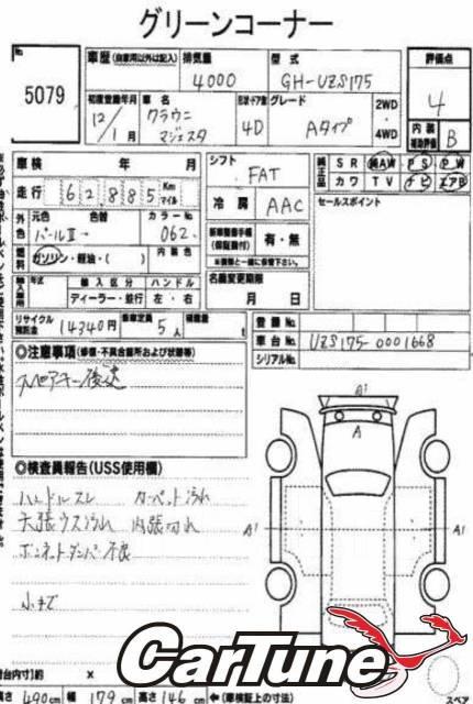 Рамка стекла. Toyota Crown Majesta, JZS175