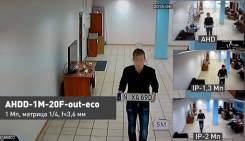 Видеонаблюдение для павильона и дома, установка видеонаблюдения