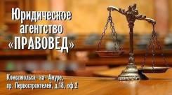 Помощь Юриста Банкротство физических лиц!
