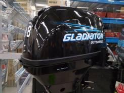 Gladiator. 9,80л.с., 2-тактный, бензиновый, нога S (381 мм), Год: 2017 год. Под заказ