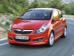 Opel Corsa. OPEL CORSA D, Z12XEP