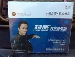 Аккумулятор автомобильный. 60 А.ч., Прямая (правое), производство Китай
